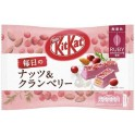 Kit Kat Luxury Chocolat Ruby, amandes et cranberries 87 Gr